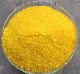 供应沉淀池用高含量絮凝剂 工业级 聚合氯化铝PAC