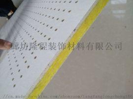 吊顶用复合吸音板  穿孔复合吸音板
