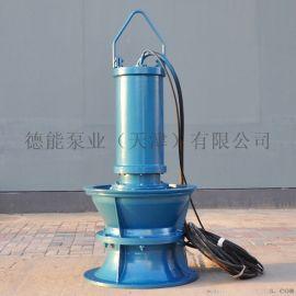 QZB潜水轴流泵排涝泵站 质量过硬