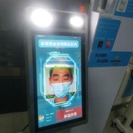 乐佳HW-TF100智能红外人脸识别测温一体机