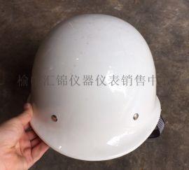 銅川玻璃鋼安全帽