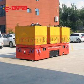 机器人自动检定系统65吨模具转运升降车 电动过跨车