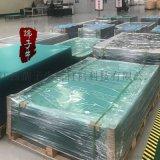 优质亚克力板生产厂家 东莞亚克力板材定做