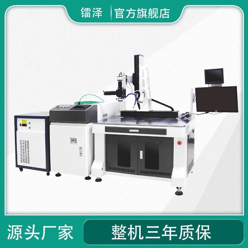 天然氣銅管連續光纖 射焊接機擺動焊接頭