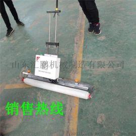 厂家直销混凝土路面覆膜机 自动振平覆膜一体机