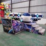 青少年新款电动飞机飞车旋转游乐设施聚龙生产线