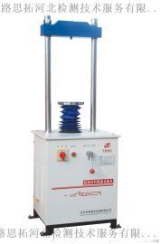 普通路面材料强度试验仪