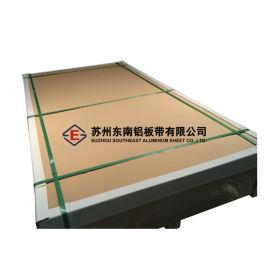 精密加工用6061T4铝板1.0到6.0