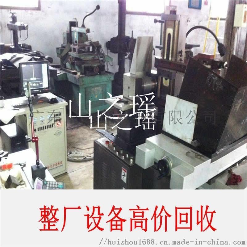 湖南倒闭厂整厂设备收购,湖南二手机床设备回收