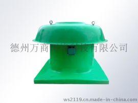 山东玻璃钢屋顶风机价格