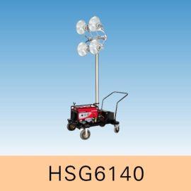 HSG6140全方位移动照明车