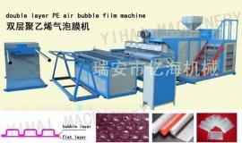 优质聚乙烯气垫膜机, 气泡膜机
