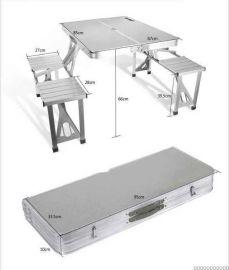 铝合金便携式折叠桌椅 折叠桌 户外桌 连体桌