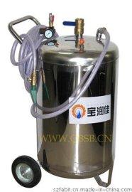 3380S不锈钢泡沫机 气动清洗机