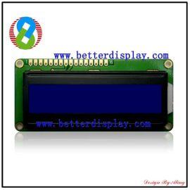 1602液晶屏显示LCD模块带驱动段码点阵屏