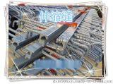多向变位伸缩缝 C40型桥梁伸缩缝 厂家直销全国各地