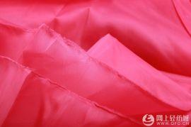 190TPVC围裙布 蒋桥190T供应商 PVC手套布 台州供应商