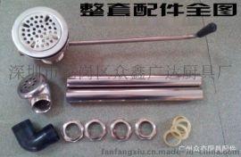 掌柜通用星盆带开关水槽下水器铜芯不锈钢星盘曲棍去水装置器