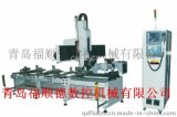 福顺德FSDM-2290数控型材加工中心,铝板加工中心
