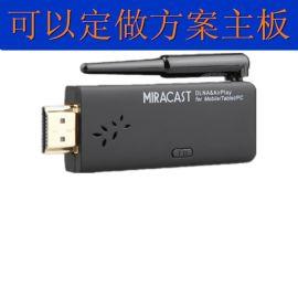 利华辰芯T028无线iPush同屏器miracast推送宝主板