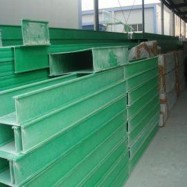 350×250玻璃钢管箱 钢网管箱 **管箱 聚酯玻纤电缆槽