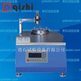 沥青软化测试仪QS-385 沥青软化点测定仪