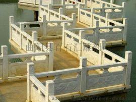 专业生产汉白玉草白玉栏杆护栏