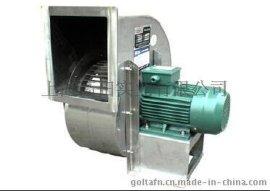 9-19  1.5KW 380V纯不锈钢风机