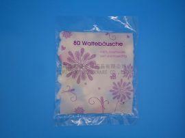 厂家生产 80粒 白色化妆棉球 卸妆棉球 脱脂棉 加工定制OEM生产