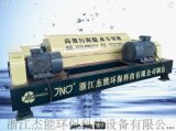 发酵工业固液分离设备 LWJ650卧螺沉降式离心机
