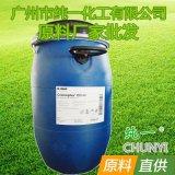 纯一 Chunyi®CO-40 60kg/桶 化妆品香精增溶剂CO-40