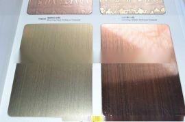 提供不锈钢板材表面处理加工 各