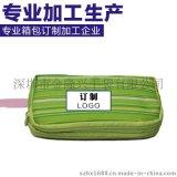 法国欧莱雅尼龙布化妆包笔袋 深圳化妆包厂家
