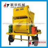 JDC500型混凝土攪拌機 移動式混凝土攪拌機 液壓混凝土攪拌機