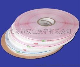 浙江胶带厂家供应双佳牌5毫米PE封缄胶带Sealing tape