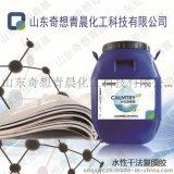 奇想青晨 廠家供應GF80系列水性復膜膠 水性乾式復膜膠