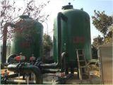 原料氨水过滤器