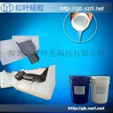 液体硅胶/  液体硅胶/无气味液体硅胶