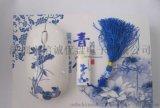 青花瓷U盘套装 中国风 陶瓷礼品 商务礼品U盘订做logo 足量 公司u盘定制