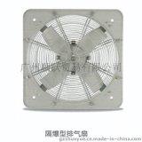 广州红星通风FAd2-40隔爆型排气扇工业强力电风扇