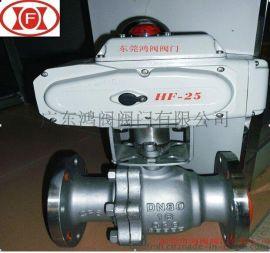 中山電動球閥HFAQ941F-16廠家廣州氣動法蘭球閥價格