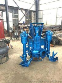 云南液压驱动泥砂泵、挖掘机河流清淤泵、大功率潜水抽沙泵
