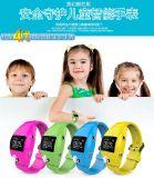 糖宝T1儿童定位电话手表