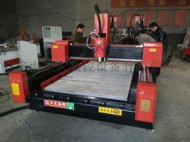 工大数控高精度GD-1325大型金属板材浮雕雕刻机/铜板、铝板雕刻机/价格