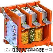 厂家直供德力西CKJ5系列交流真空接触器