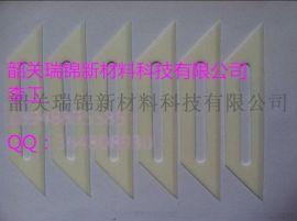 韶关瑞锦120氧化锆陶瓷切割刀片
