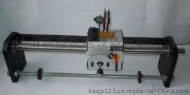光杆排线器  漆包线绕线器 卷筒用排线器