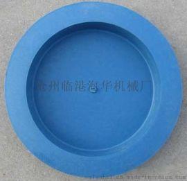 钢管塑料管堵专用生产厂家--海华塑料厂