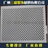 专业厂家加工生产氟碳幕墙铝单板 室外幕墙铝单板 装修喷涂铝单板
