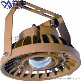 BAD85防爆LED吸顶灯
